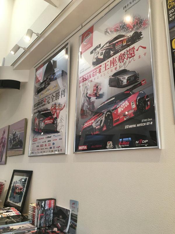 SUPER GTで活躍するR35GT-Rのポスター