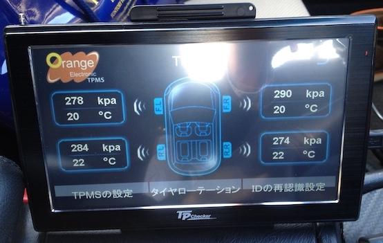 TPMSのモニター画面の写真