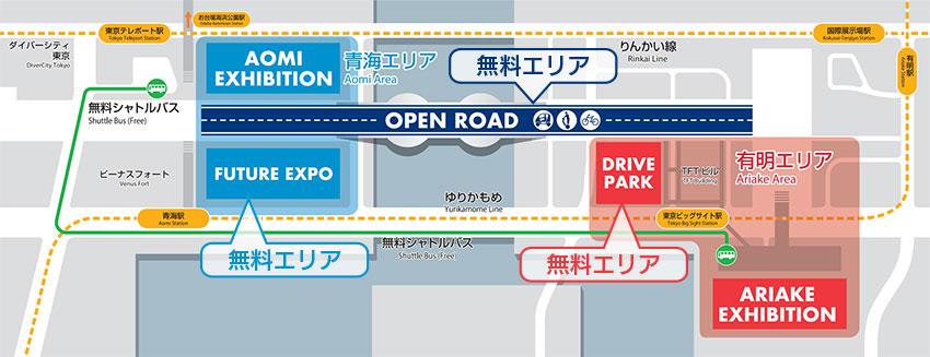 東京モーターショー2019の会場が2拠点を示す写真