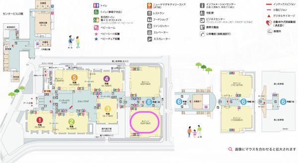 大阪オートメッセ2020のトミカが買える場所の写真