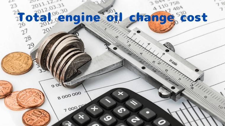 R35GT-Rのエンジンオイル交換費用の総額をイメージした画像